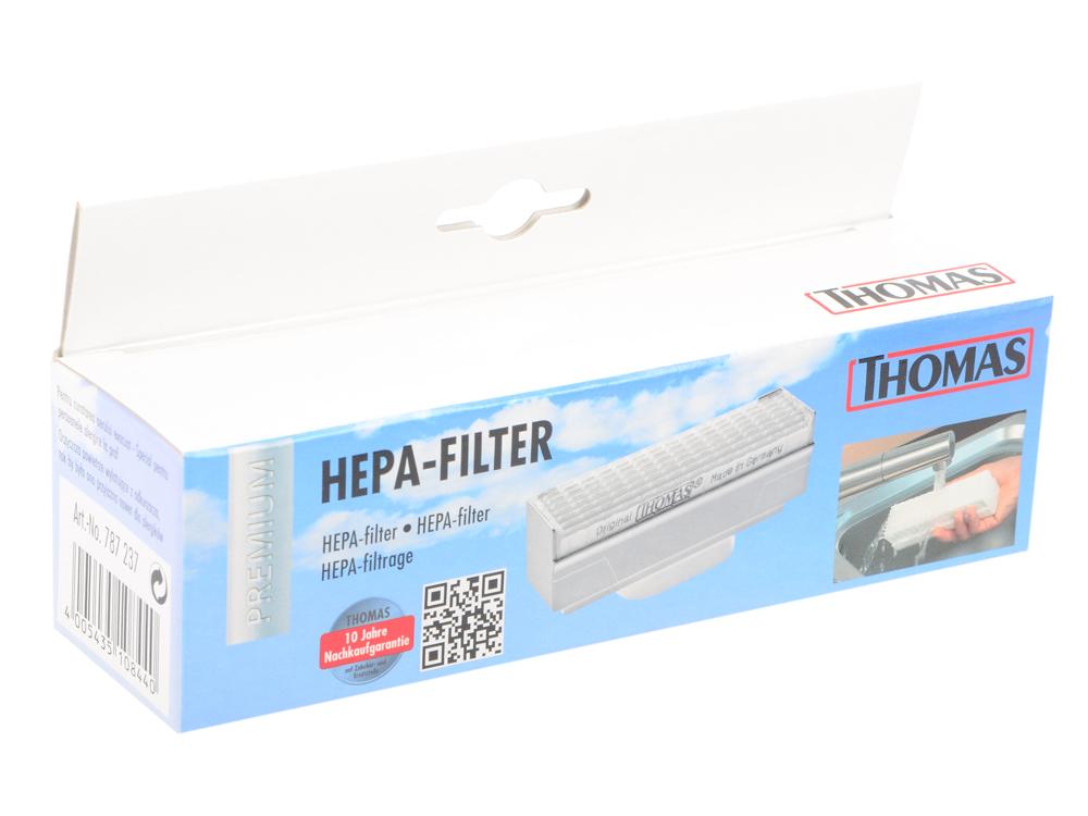 Фильтр для пылесосов Thomas Twin 787237 цена
