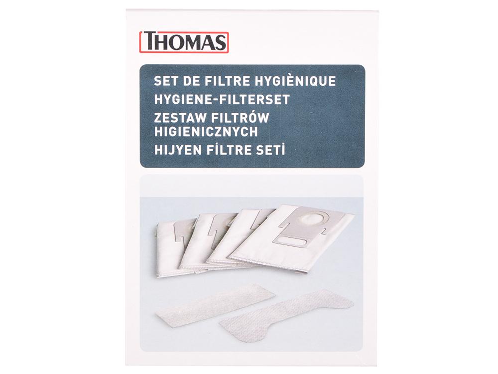 Набор фильтров Thomas Hygiene Bag 787230 4шт