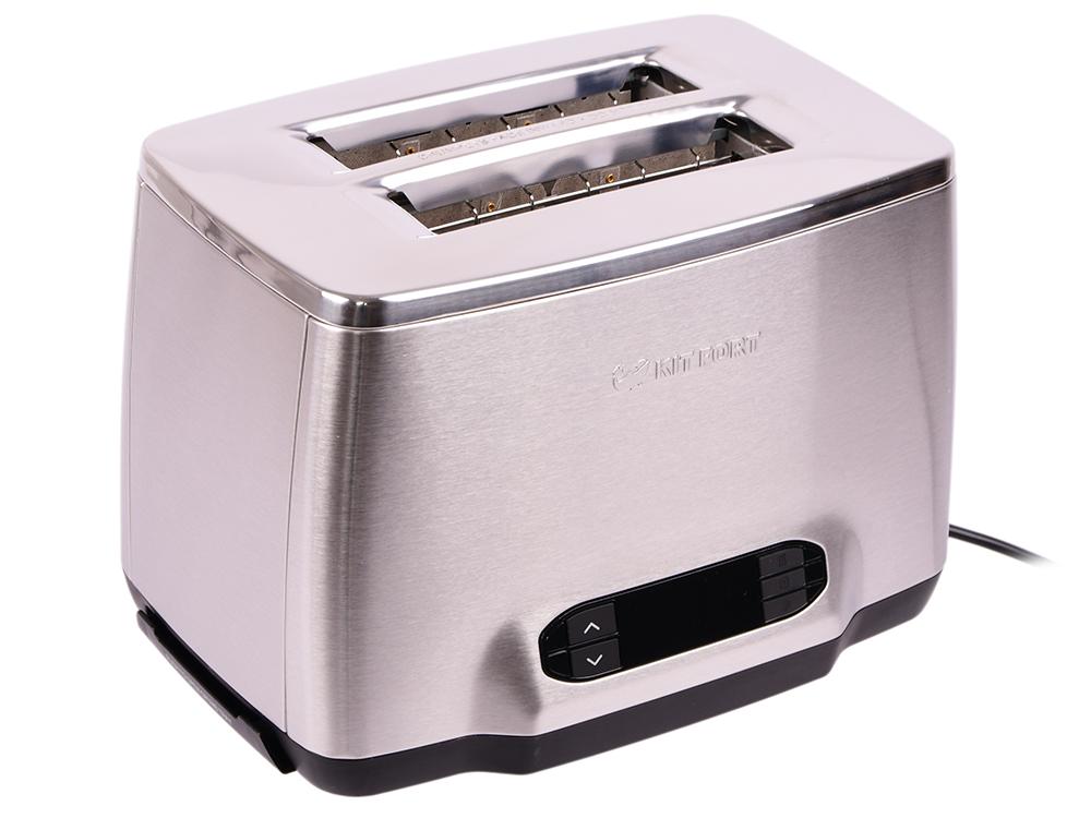 лучшая цена Тостер Kitfort KT-2013 Мощность: 1050 Вт. Ёмкость: 2 тоста одновременно