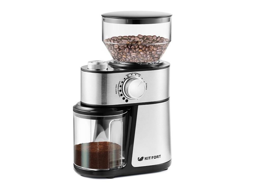 Кофемолка Kitfort КТ-717 200 Вт
