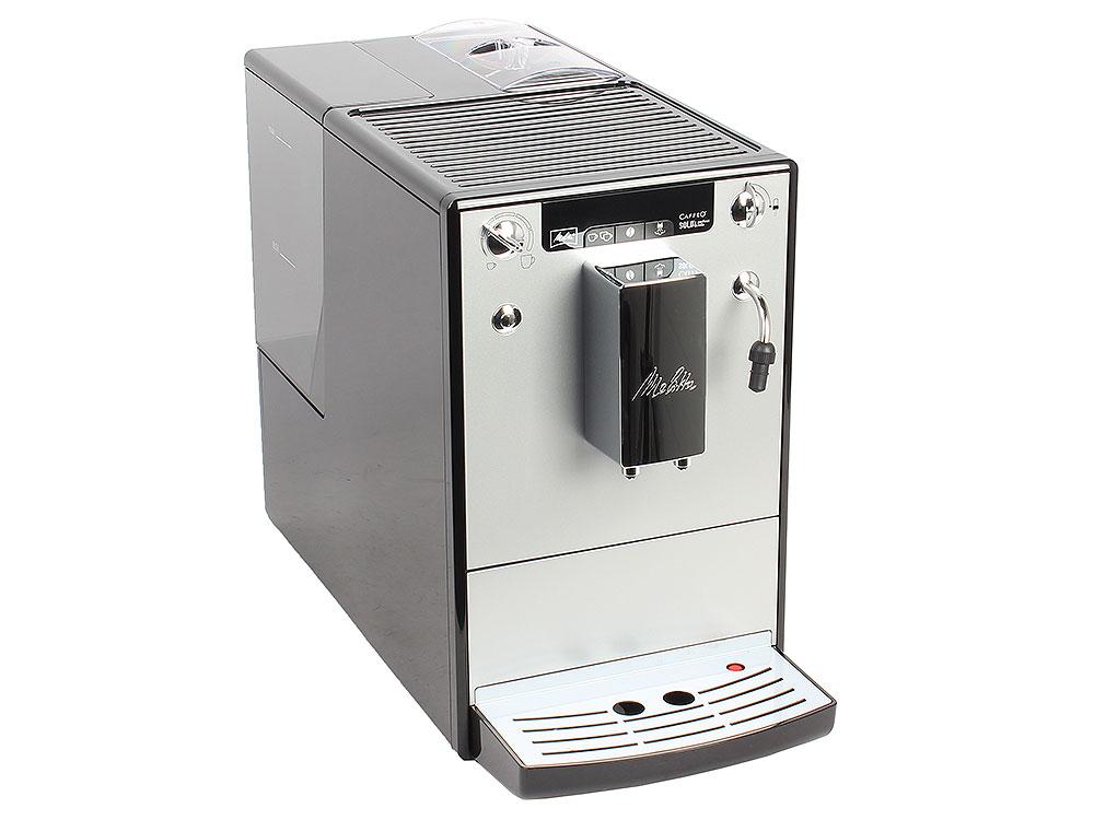 цена на Кофемашина Melitta Caffeo Solo&Perfect Milk, Е 957-103, автомат, капучино, д/зернового, регул. помола и крепости, самоочистка, серебристый