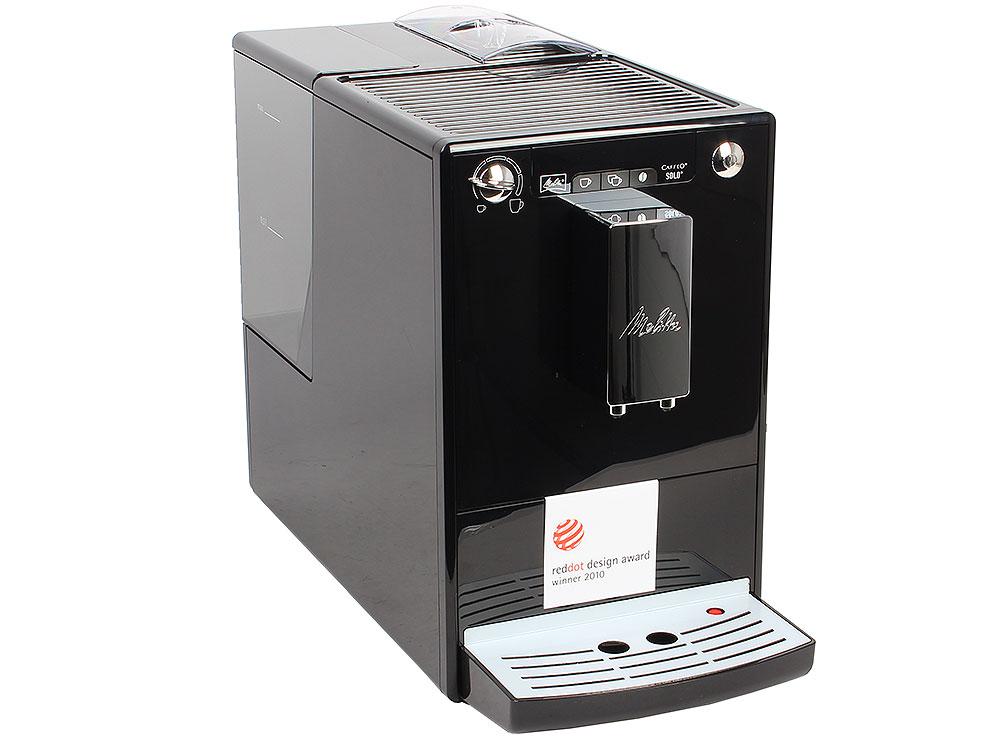 лучшая цена Кофемашина Melitta Caffeo SOLO, черная Е 950-101