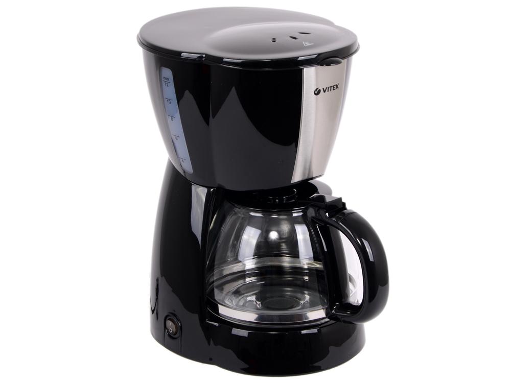 Кофеварка Vitek VT-1503 BK, капельная, д/молотого, черный кофеварка bekker bk 9354 черный