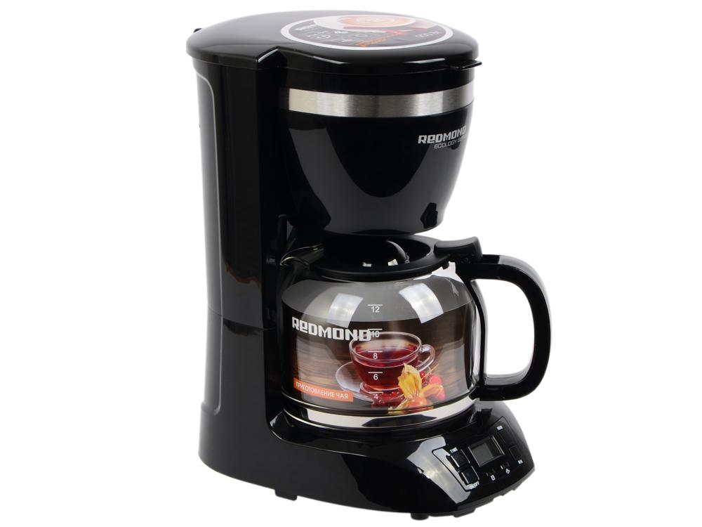 Кофеварка капельная Redmond RCM-1510 900Вт, 1,5л, автоподогрев, пластик, черная
