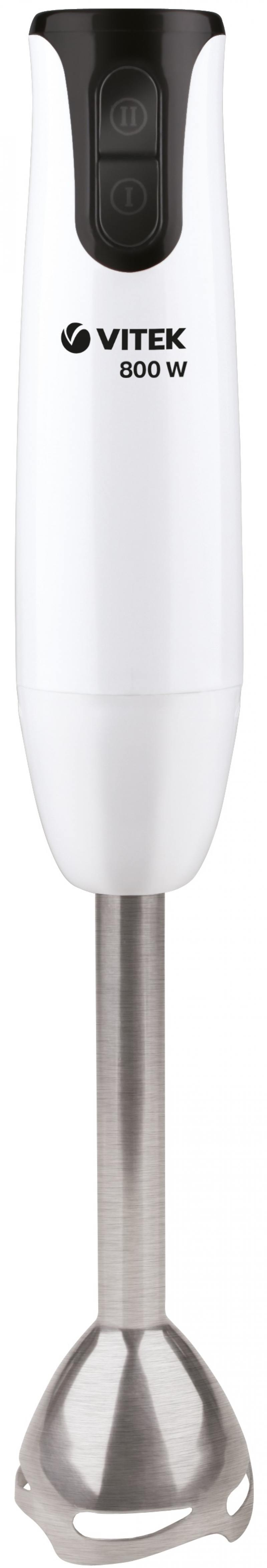 Блендер погружной Vitek VT-3428 W 800Вт белый недорого