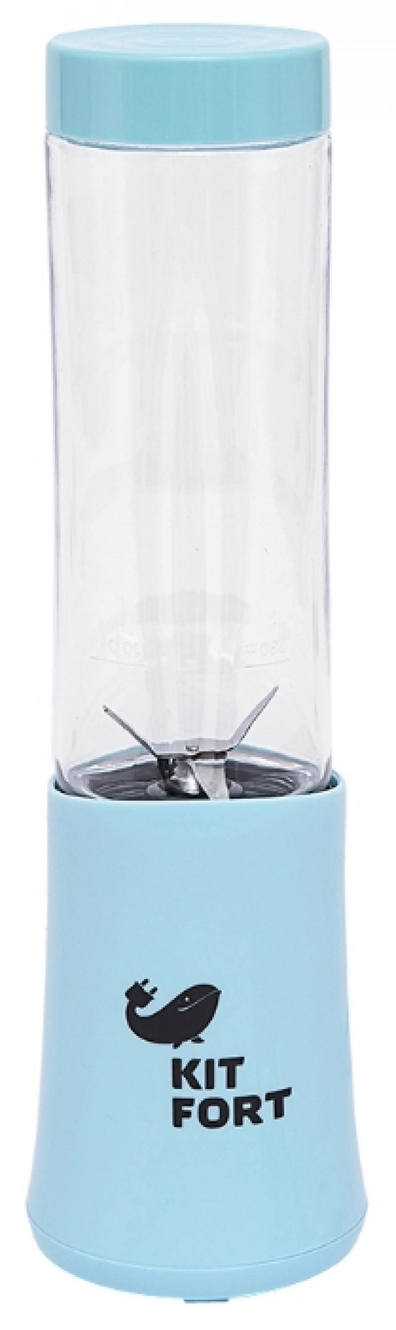 Блендер стационарный Kitfort КТ-1311-2 150Вт голубой все цены