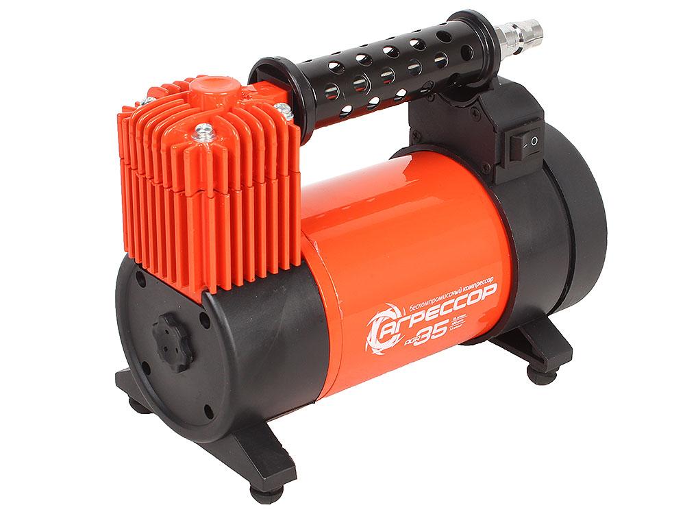 Компрессор автомобильный Агрессор AGR-35L, металлический, 12V, 180W, производ-сть 35 л./мин., LED фонарь, сумка, 1/6 автомобильный компрессор агрессор agr 6lt