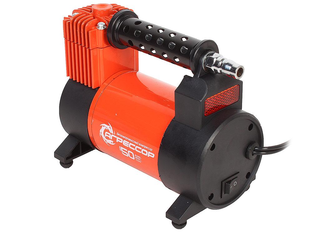 Компрессор автомобильный Агрессор AGR-50 металлический, 12V, 280W, производ-сть 50 л./мин., переходники для накач. лодок автомобильный компрессор агрессор agr 6lt