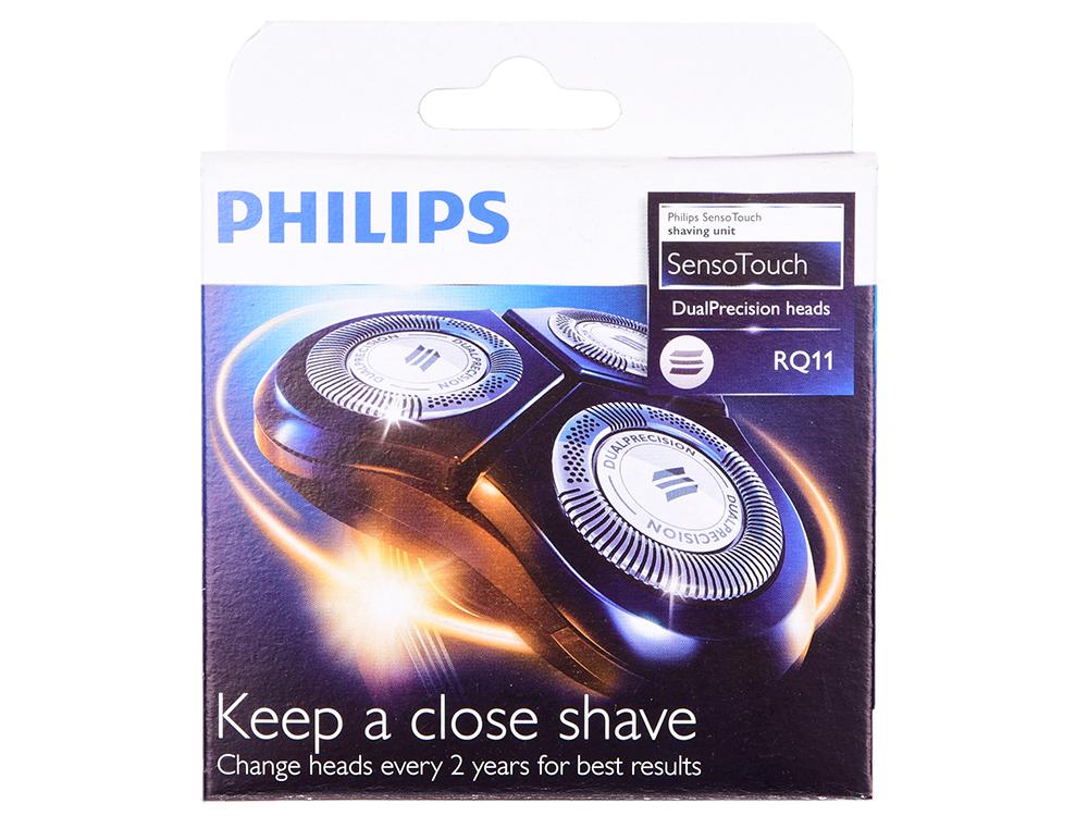 Бритвенная головка Philips RQ11/50 philips tt2000 43 бритвенная головка для триммеров серий tt2021–tt2030