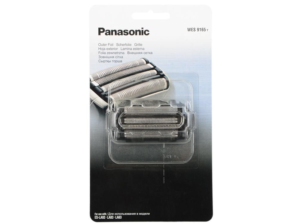 Сетка Panasonic WES9165Y1361 для бритв ES LA93/LA83/LA63 аксессуар panasonic сетка и режущий блокдля бритв wes9015y1361