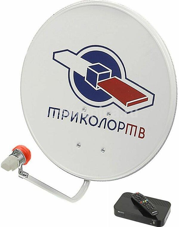 Комплект спутникового телевидения Триколор Full HD GS B532M 046/91/00048976 комплект установщика спутникового телевидения триколор ств 0 55