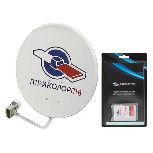 Комплект спутникового телевидения Триколор UHD Европа с модулем условного доступа цена и фото