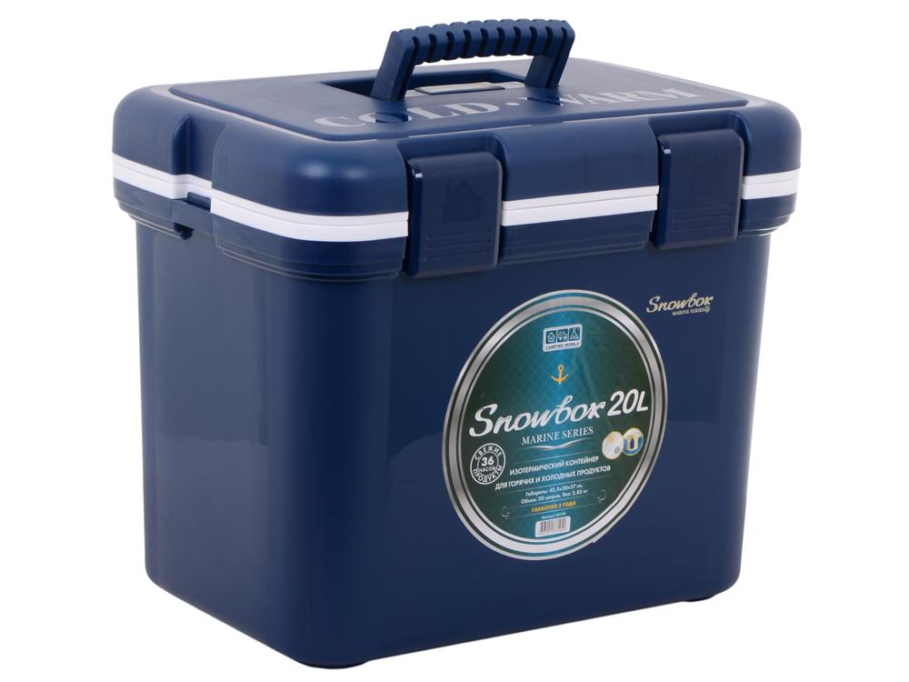 цена на Контейнер изотермический CW Snowbox Marine 20 (термоизоляция корпуса и крышки, время сохранения температуры до 36 часов с применением ак/холода, напле
