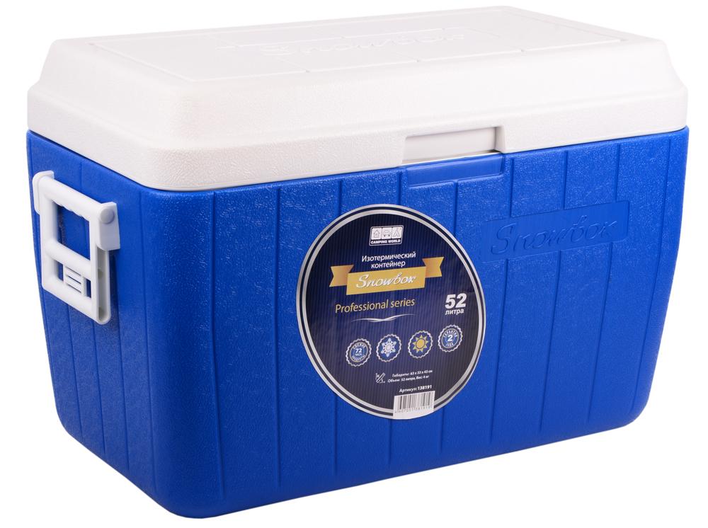 Контейнер изотермический CW Snowbox 52 L термоизоляция корпуса и крышки, время сохранения температуры до 72 часов с применением ак/холода цена