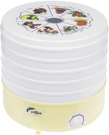 Сушилка для овощей и фруктов Ротор СШ-002-06 белый бежевый