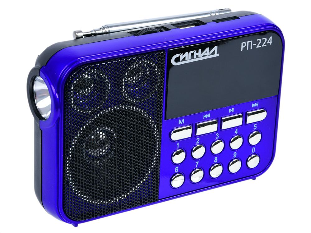 Радиоприемник Сигнал РП-224 черный/синий