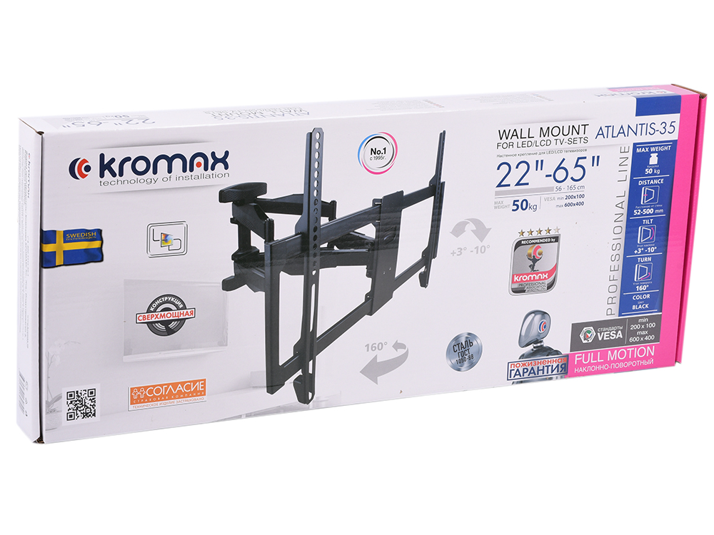 Кронштейн Kromax ATLANTIS-35 black Для LCD/LED ТВ 26-65, настенный, 5 ст. свободы, max VESA 600x400, max 50 кг кронштейн kromax optima 103 до 25кг black
