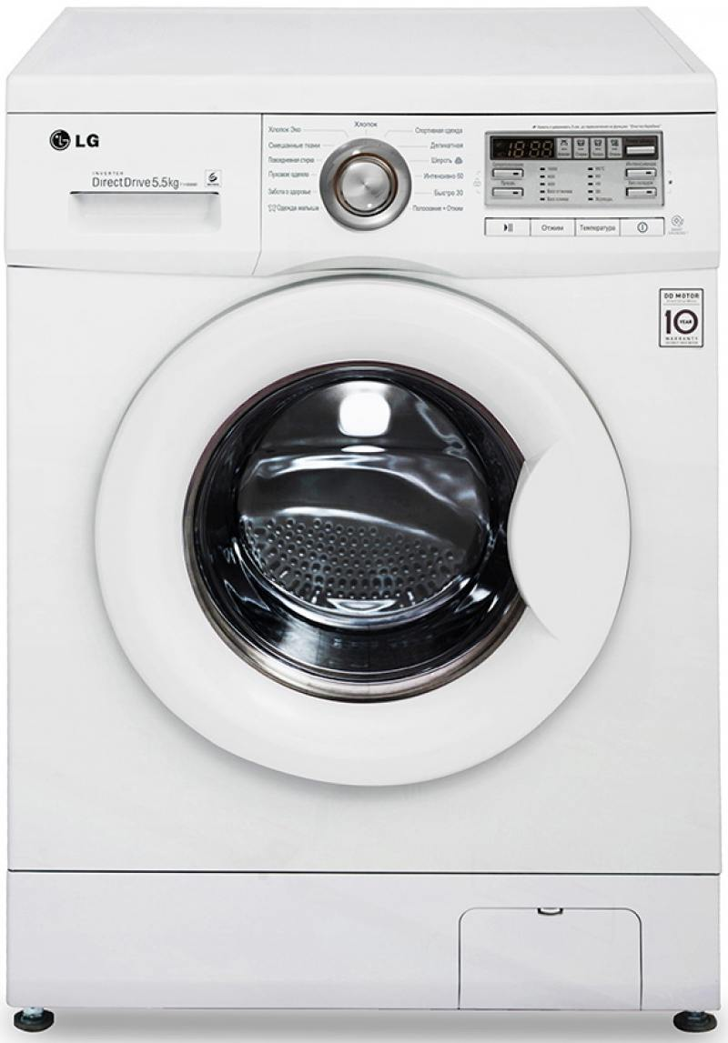 Стиральная машина LG F10B8MD стиральная машина lg lst 100