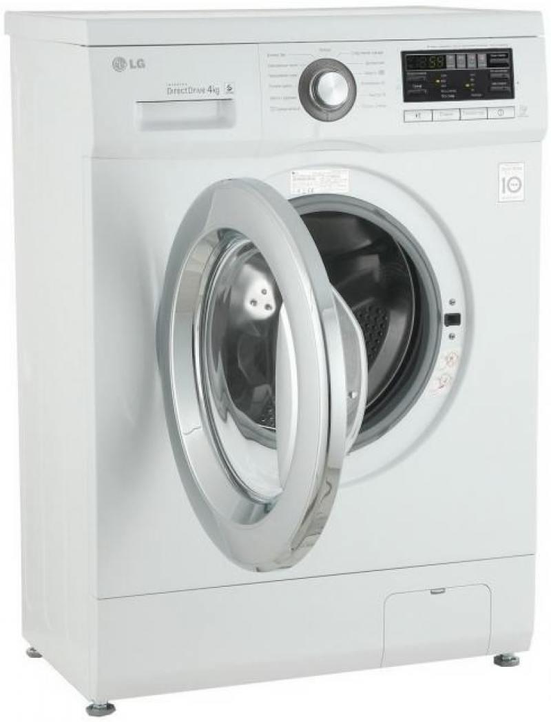 Стиральная машина LG FH0B8ND3 стиральная машина bomann wa 5716