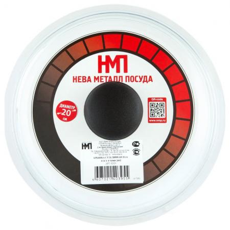 цены Крышка Нева-Металл 42020 20 см