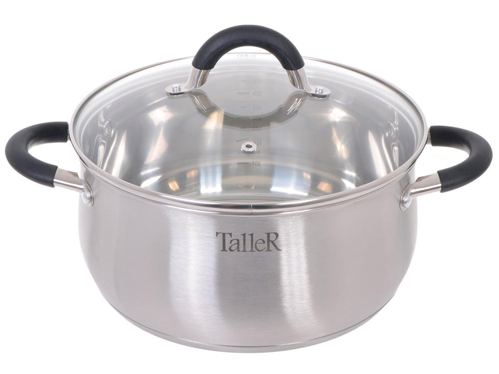 цена на Кастрюля TalleR TR-1046, 5,0л
