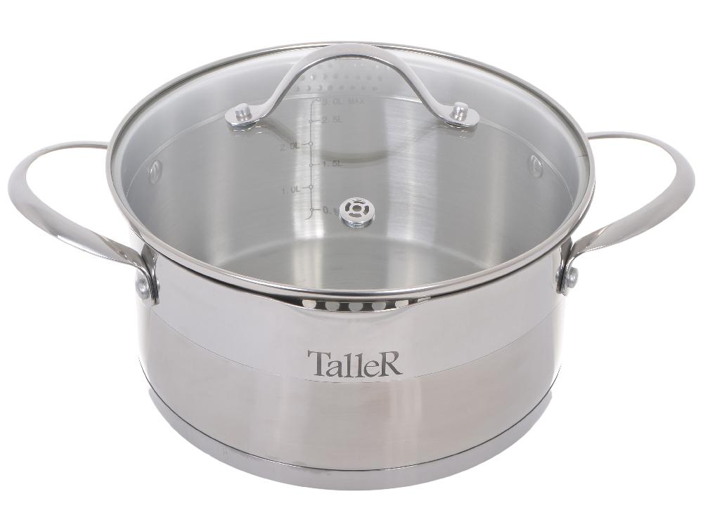 Кастрюля TalleR TR-7144, 4,0 л цена и фото