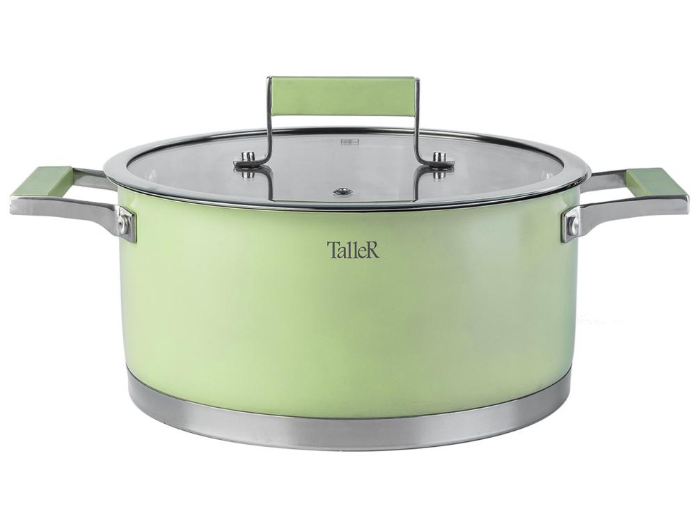 Кастрюля TalleR TR-7174, 5,2л недорого