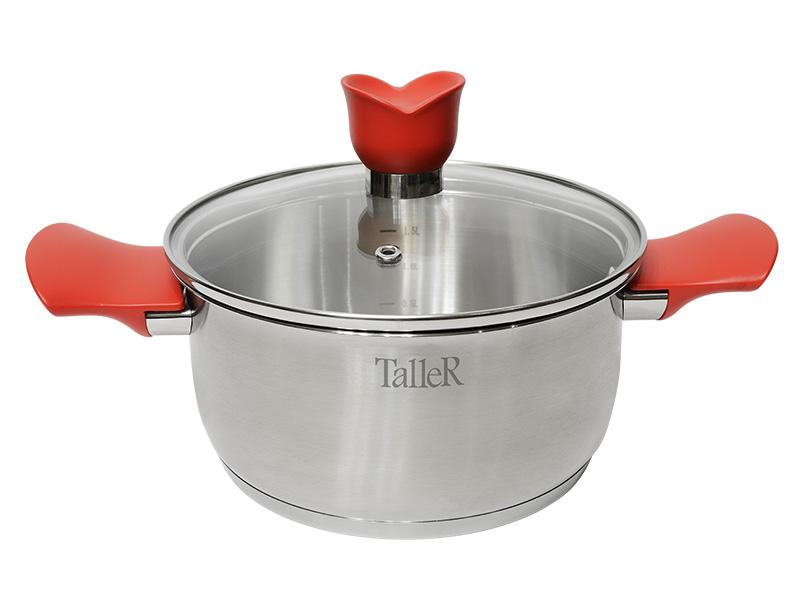 Кастрюля TalleR TR-7283 3 л недорого