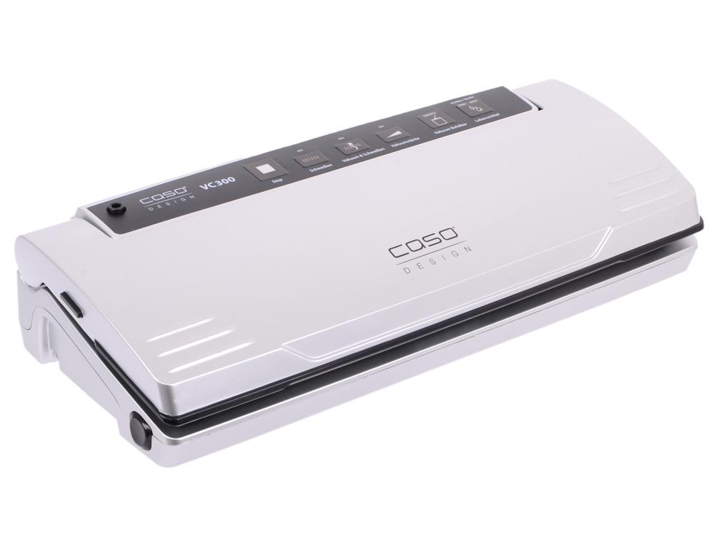 Вакуумный упаковщик CASO VC 300 PRO цена