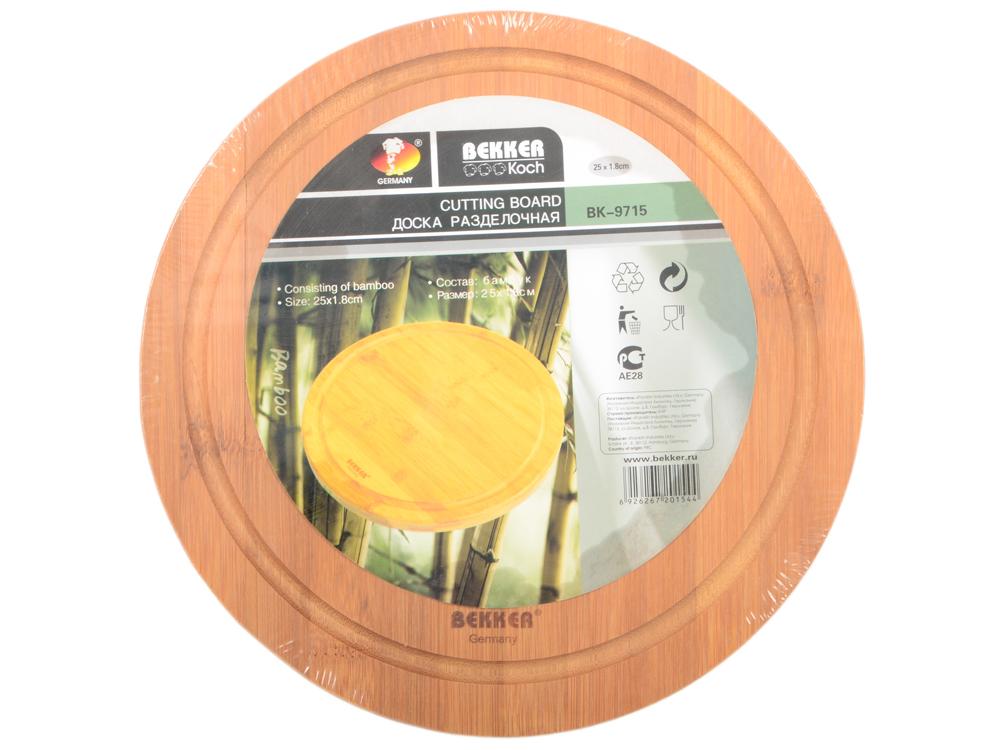 Доска разделочная Bekker BK-9715 бамбук 25х2 см разделочная доска bekker bk 9702 25 см бамбук