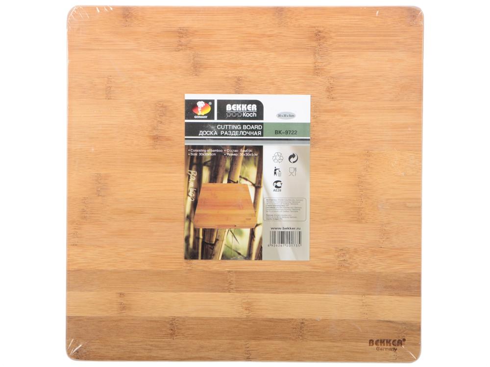Доска разделочная Bekker BK-9722 бамбук 30х30x5 см разделочная доска bekker bk 9702 25 см бамбук