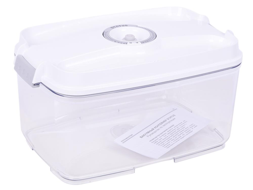 Картинка для Контейнер для вакуумного упаковщика Status VAC-REC-45 белый
