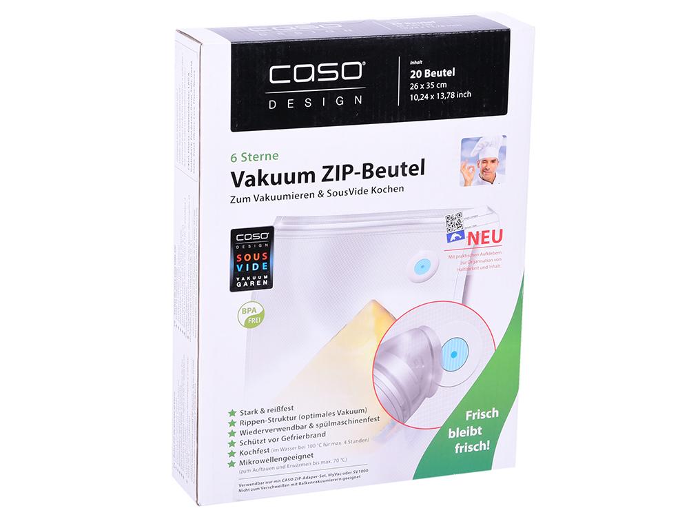 Пакеты ЗИП для вакуумного упаковщика CASO VC ZIP 26x35