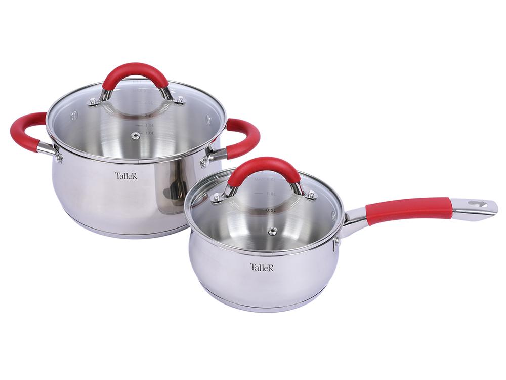 купить Набор посуды TalleR TR-7151 по цене 3290 рублей
