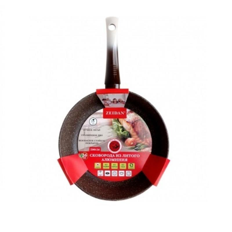 Сковорода Zeidan Z-90136 26 см алюминий