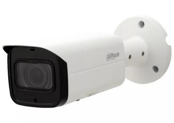 IP-камера Dahua DH-IPC-HFW2431TP-VFS 2.7-13.5 мм