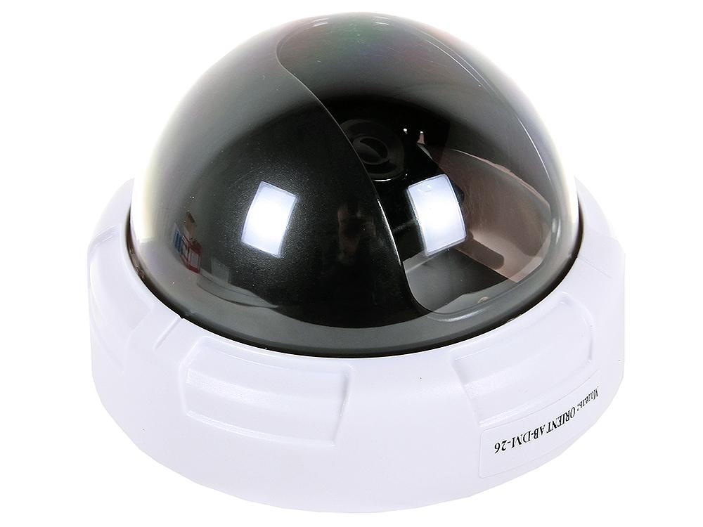 Муляж камеры видеонаблюдения Orient AB-DM-26, LED (мигает), полусфера, питание: батарейки АA - 2шт, для установки внутри помещения программа для установки веб камеры
