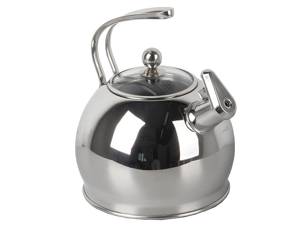 Чайник TalleR TR-1350 2,5 л чайник taller tr 1381