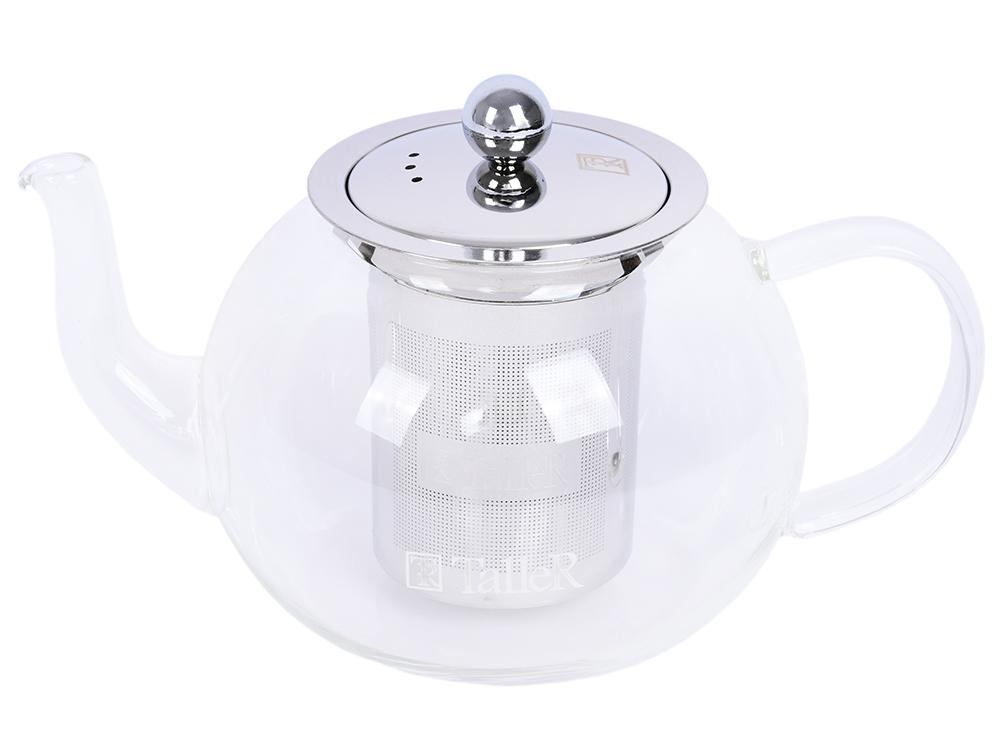 Чайник заварочный TalleR TR-1370 800 мл 7124 gipfel чайник заварочный glacier oslo 800 мл