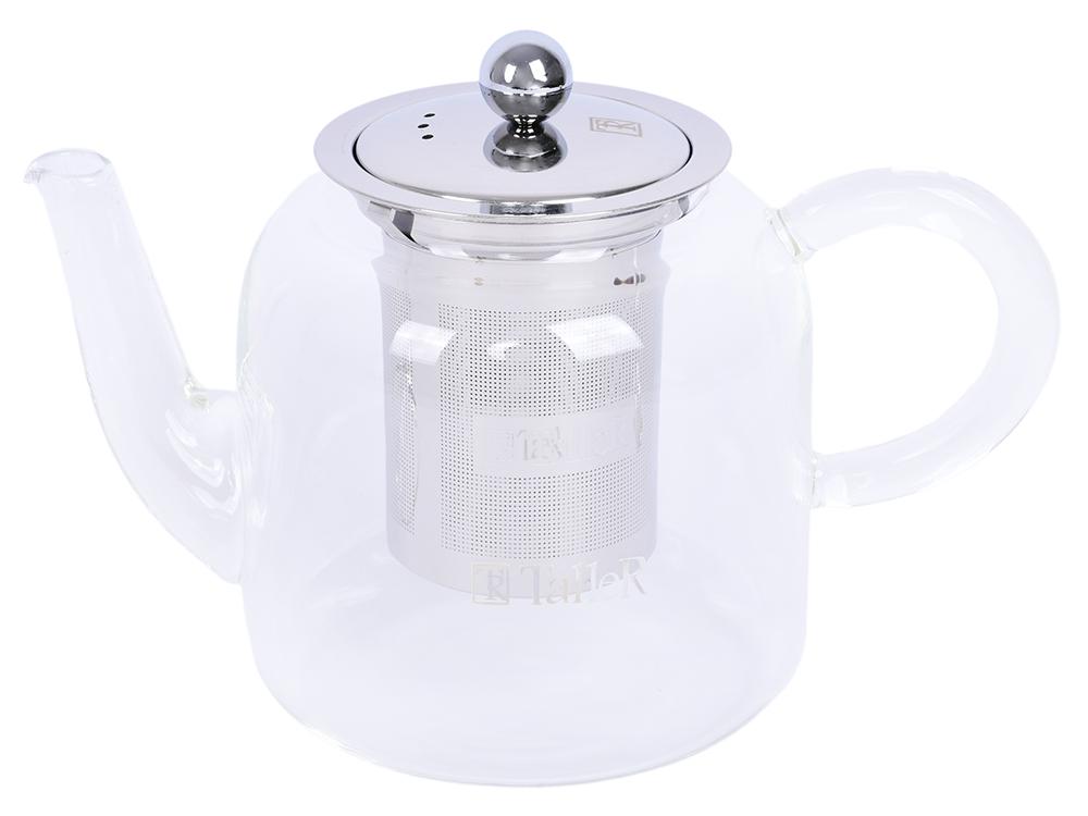 Чайник заварочный TalleR TR-1371 800 мл чайник заварочный lenardi лошади 700 мл