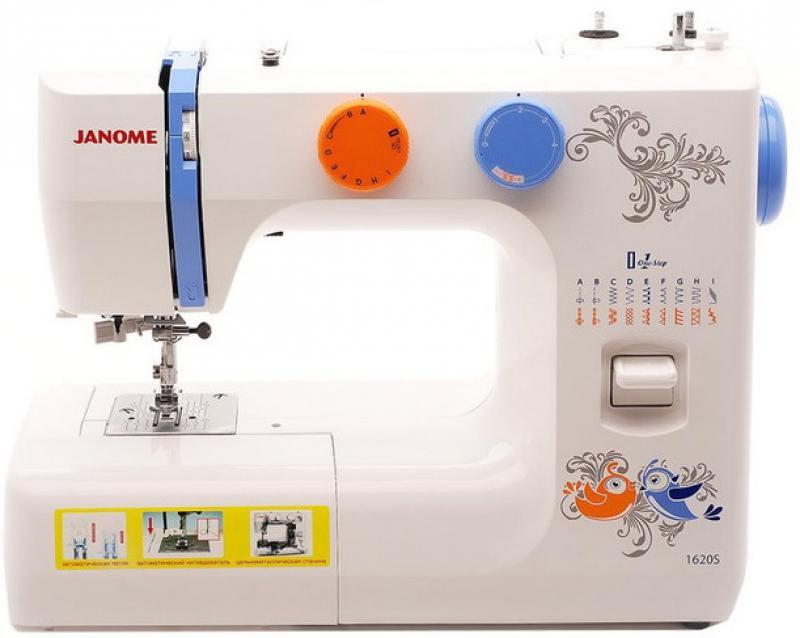 лучшая цена Швейная машина Janome 1620S белый
