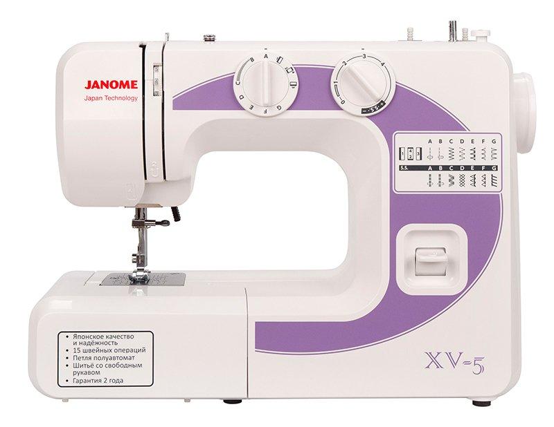 Швейная машина Janome XV-5 белый цена