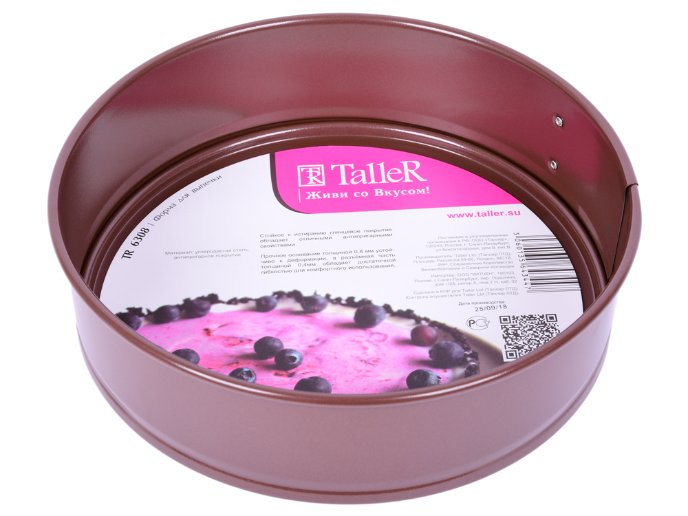 Фото - Форма для выпечки TalleR TR-6308 разъемная d26,5 форма для выпечки supra scs p28q