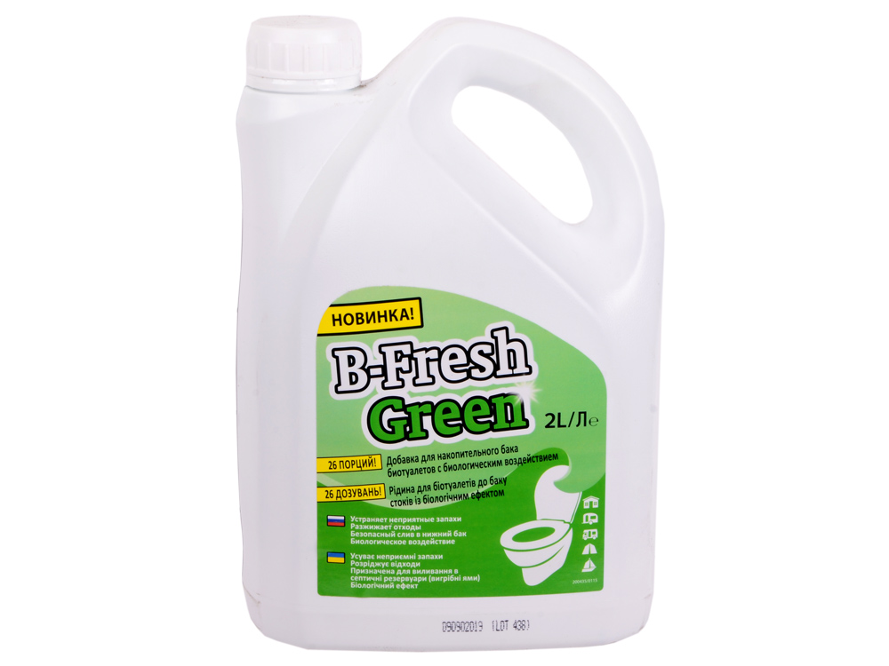 Чистящее средство для биотуалета B-FRESH GREEN (в нижний бак, зелёная без формальдегида, объём 2л) контейнер для продуктов sistema juice jug fresh 2л lime green 951420