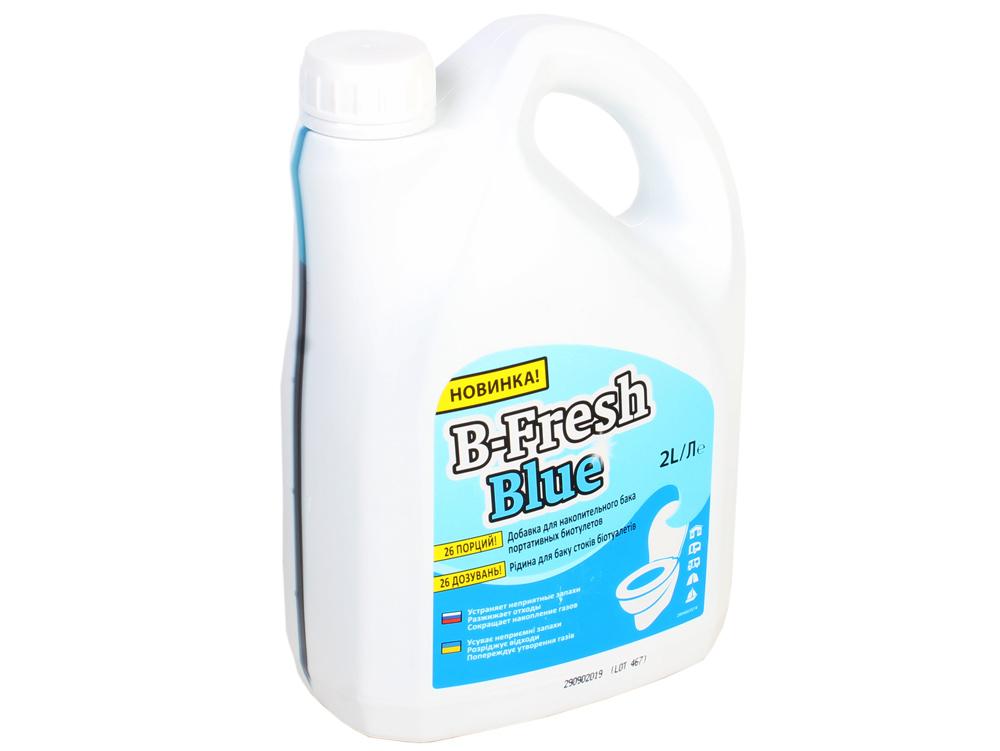 Чистящее средство для биотуалета B-FRESH BLUE (в нижний бак, синяя, объём 2л) чистящее средство для унитаза bref сила актив с хлор компонентом 50г