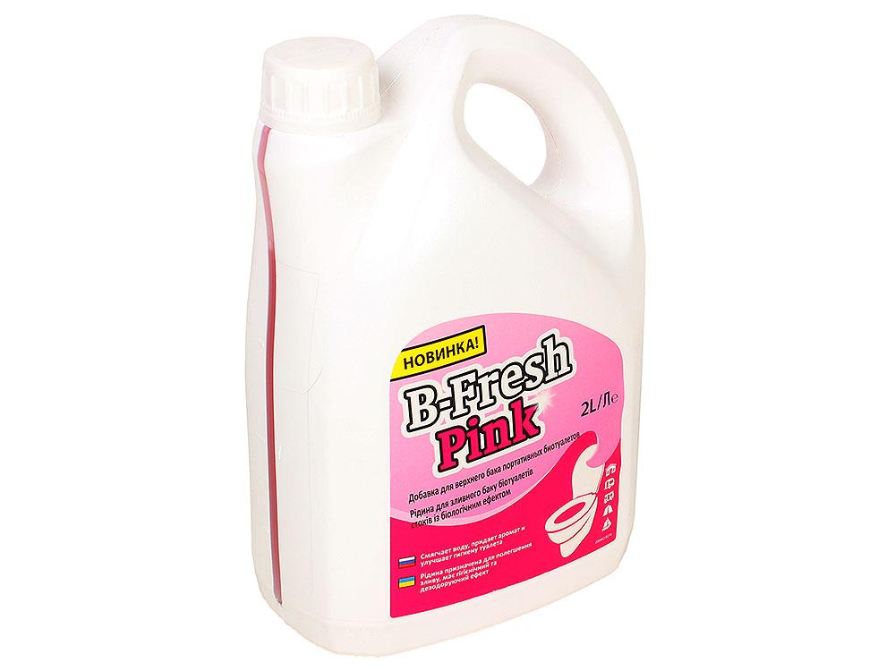 """Чистящее средство для биотуалета """"B-FRESH RINSE"""" (в верхний бак, розовая, объём 2л)"""