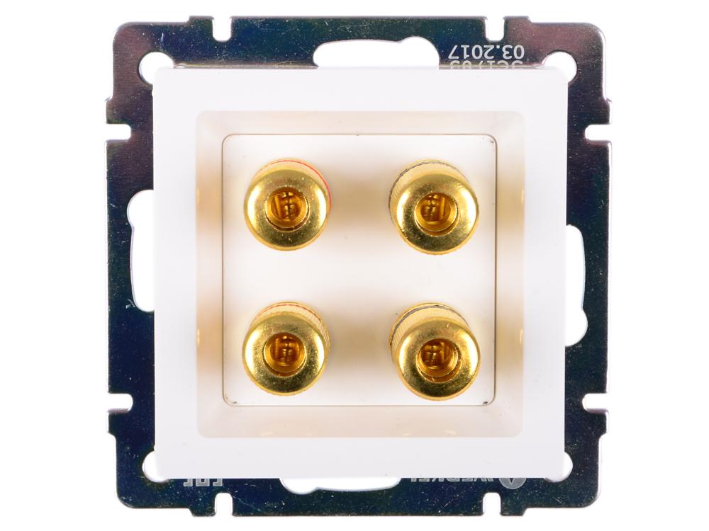 Акустическая розетка х4 белая WL01-AUDIOx4 4690389059155