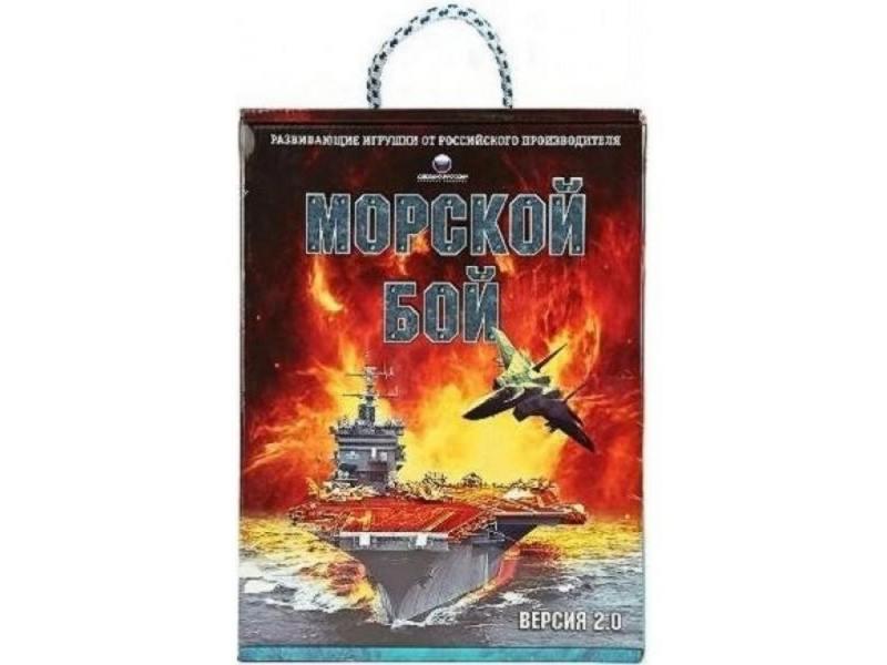 Настольная игра логические Биплант Морской бой версия 2:0 10023 цена и фото