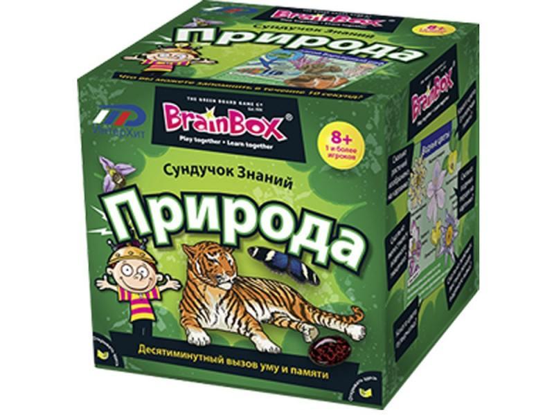 Настольная игра развивающая BrainBox Природа 90703 настольная игра радуга развивающая твоя игра веселые краски с 593