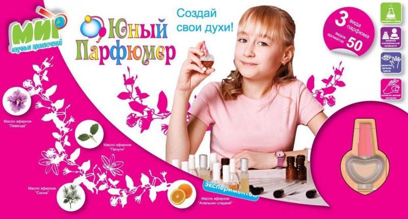 """Набор для творчества INTELLECTICO """"Юный парфюмер"""", малый 706"""
